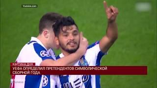 Новости Казахстана. Выпуск от 11.12.18