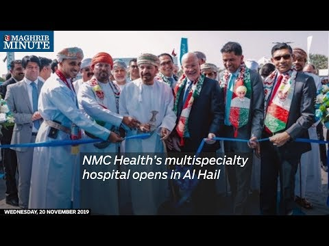 NMC Health's multispecialty hospital opens in Al Hail