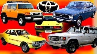 ИСТОРИЯ TOYOTA ,🚙 модельный ряд автомобилей тойота за всю историю компании. Как развивалась Тойота