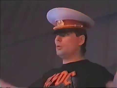 Сектор газа -- ГАИ 1997