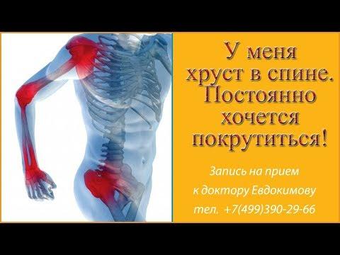 Чем лечить сколиоз спины