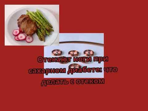 Pie diabético centro de Volgogrado