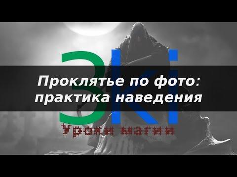 Герои меча и магии 3 на андроид на русском скачать 4pda