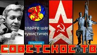 #Советское #телевидение и #Техноком