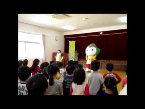 Shinsei Nursery School