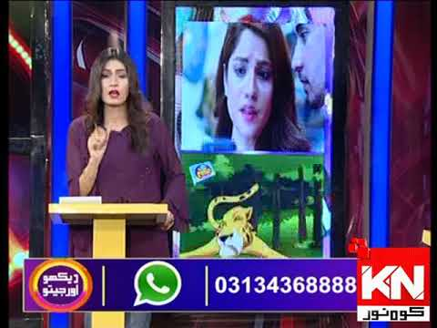 Watch & Win 07 October 2019 | Kohenoor News Pakistan