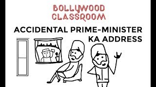 Bollywood Classroom | Accidental Prime-Minister Ka Address