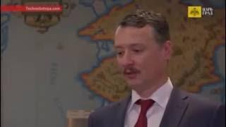 Гиркин-Стрелоков рассказал вате про ВСУ