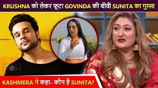 SHOCKING! Govinda's Wife Sunita, Don't Wanna See Krushna Abhishek's Face| Know Why