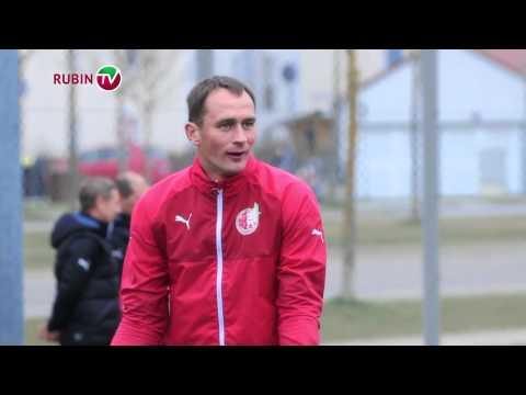 Мюнхенская тренировка «Рубина»
