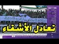 Video for بي ان سبورت طرابلس