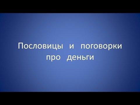 Журнал форбс список богатых россиян