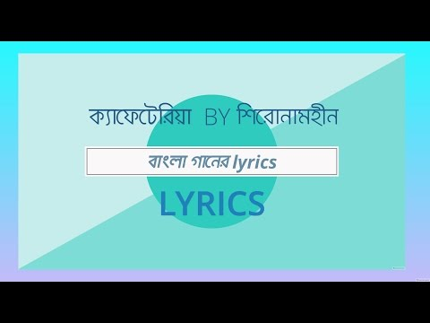 Download Cafeteria By Shironamhin With Lyrics Mp3 Indonetijen