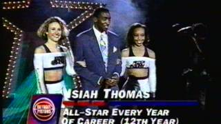 1993 NBA All Star game introductions