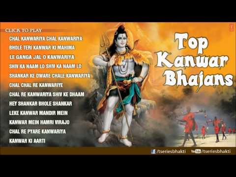 Top Kanwar Bhajans Full Audio Songs Juke Box