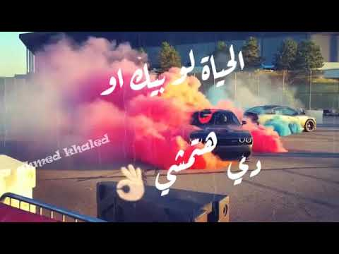 وداع يادنيا وداع علي اللي راح ومكملش ..حلات واتس ..اغاني شعبيه .. مهرجانات