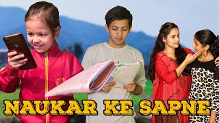 Cute Story| Naukar Ke Sapne |Heart Touching Story| Short Film| Sad Story| Prashant Sharma