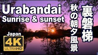 [4k]裏磐梯曽原湖FukushimaSoharaLake裏磐梯の観光福島観光