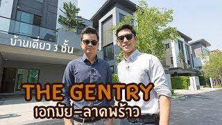 Video of Melia Phuket Karon Residences