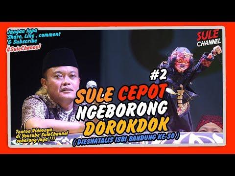 SULE & CEPOT Ngeborong Dorokdok ( Dalang DADAN SUNANDAR SUNARYA ) - 2 (wayanggolek)