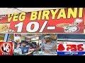 Rs 10 Veg Biryani At Afzalgunj In Hyderabad | Teenmaar News | V6 News