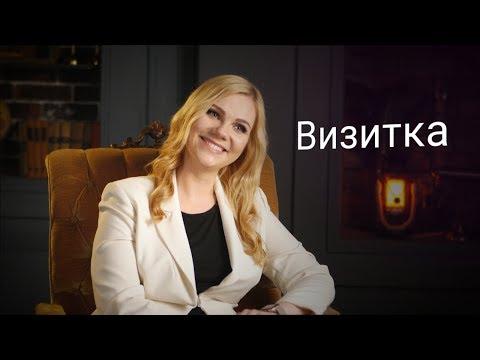 Мария Лемещук