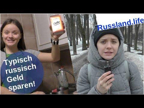 Typisch russisch Geld sparen! [Video]