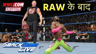 Brock Lesnar in Smackdown Live - WWE Raw 20th March 2019 Highlights | Dean Ambrose Goodbye after RAW