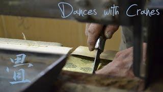 Tatami Mat Making