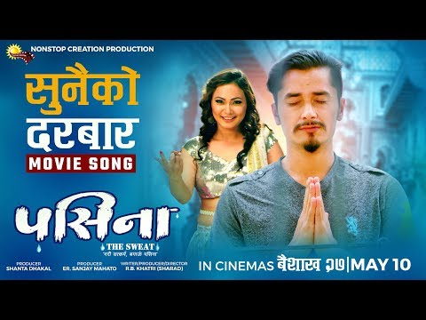 Sunaiko Durbara | Nepali Movie Pasina (The Sweat) Song
