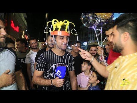 شاهد بالفيديو.. منطقة الكرادة بغداد - جوكر - الحلقة ١٢