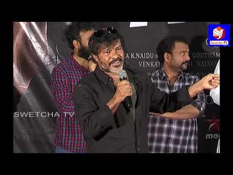Chota K Naidu Speech at Raju Gari Gadhi 3 Trailer Launch || Swetcha TV