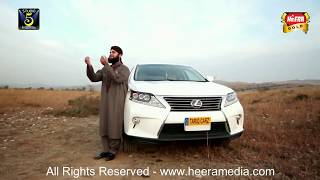 New Naat Hafiz Ahmed Raza Qadri Arsh Ne Chuma Hai Talwa  Ya Nabi 2017