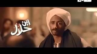مازيكا اغنية ادم اشمعنا انا مقدمة بداية ابن حلال 2014 YouTube تحميل MP3