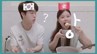 Vlog | 홍콩만두 만들기!!!! 맛이 장난 아님!!!!!!