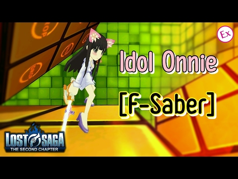 LSTH - F-Saber Idol [K-Cup Mode]