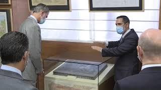 """Su Majestad el Rey inaugura la exposición """"150 años del Instituto Geográfico Nacional"""""""
