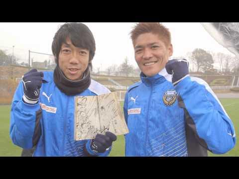 Thực hiện pha bóng của Tsubasa, các bạn sẽ replay nhiều lần lắm đó