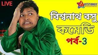 bengali show - TH-Clip