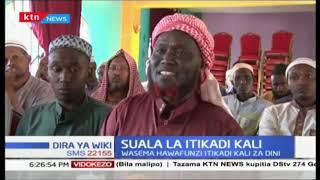 Viongozi Waislamu wa Isiolo wateta kuhusu suala la itikadi kali