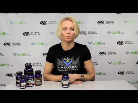Аминокислоты Ultimate Nutrition Arginine Ornithine Lysine | Viofit.ru