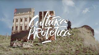 Video Saca, Prende y Sorprende de Cultura Profetica
