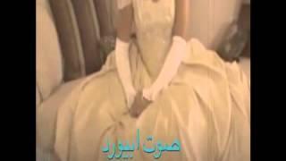 اغنيه باسم مضاوي محمد عبده صوت ابيورد ٠٥٥١٩٩٩٦١١