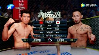 Қытайлық қандасымыз MMA-да қарсыласын сұлатып салды