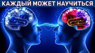 5 Экспериментов, доказывающих, что у людей есть парапсихологические способности