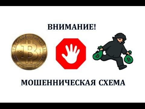 Coinbase криптовалюта