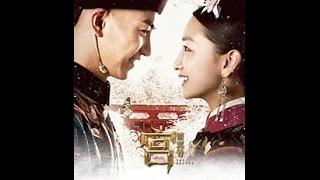 The Palace M/V Twig Of Plum English Sub Zhou DongYu & Chen Xiao