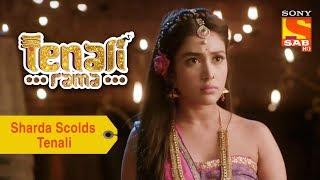 Your Favorite Character   Sharda And Amma Scold Tenali   Tenali Rama