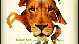 Peer Mera Mola Ali Ya Ali By Deepjot,,,