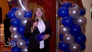 حلقة خاصة حول احتفال شركة وثاق للتأمين التكافلي مصر بمناسبة مرور عشر سنوات على تأسيس الشركة و توزيع